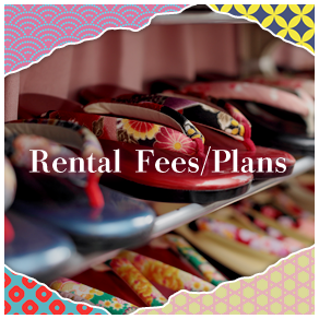 Rental Fees/Plans