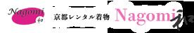 伏見稲荷の京都レンタル着物Nagomi