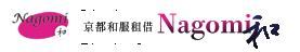 京都和服租借 Nagomi