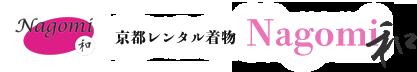 本日のお客様💕 | 伏見稲荷の京都レンタル着物Nagomi